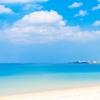 【ナイトライフ観光振興助成金】で新たな観光スポットが増える予感!