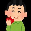 リンゴをかじると、歯茎から血が出ませんか?