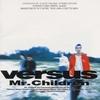 Versus / Mr.Children (1993 FLAC)