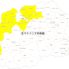 【危険情報】北マケドニア共和国の危険情報【危険レベル継続】(内容の更新)