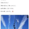 【地震雲】11月14日~15日にかけて日本各地で『地震雲』の投稿が相次ぐ!『トカラの法則』では日本のどこかで震度6以上の地震が発生!?南海トラフ地震などの巨大地震に要注意!