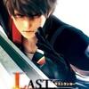 "#152 『Main Theme of ""LAST RANKER""』(下村陽子/ラストランカー/PSP)"