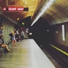 チェコの地下鉄とか魂の表現とか