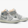 "【抽選は終了しました】""NIKE AIR JORDAN 1 ZOOM AIR CMFT LONDON (DH4268-001)"""