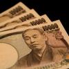 【株投資】紙幣刷新 セブン銀行売却 楽天購入