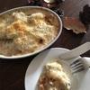 白い季節【鱈と白インゲン豆のグラタン】