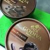 ゴディバ:フォンダンショコラ、チョコチップ