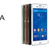 KDDI(au)からXperia Z3 (SOL26)に「バッテリーの寿命が伸びる」アップデートが配信されました!!