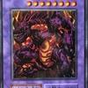 遊戯王カードの「メテオ・ブラック・ドラゴン」が1枚550万円で落札される