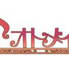 オトメイトがPS4へ完全移行を発表!! 乙女ゲームは新局面へ