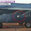 自衛隊のF2戦闘機2機が接触、垂直尾翼とミサイルランチャーの一部が破損落下、外装燃料タンクにも接触した跡が ! 一歩間違えれば爆発・炎上・墜落事故になっていた危険性