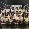 20/01/12 R24 緊急会議でアール@西鉄ホール 上島楓、坂口理子、松本日向