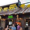 SAMUI:Happy Elephant Restaurant