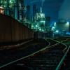 工場夜景の聖地 千鳥町ヤード前