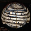 【虎ノ門横丁】奥田シェフの新店舗、振り塩とイタリアン『イル・フリージオ』