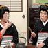 半沢直樹9話 「3人まとめて〜〜〜〜〜(ネタバレ)」を英語で