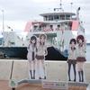 大崎上島からたまゆらを見つつ生野島へ