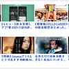 『Google AdSense』の関連コンテンツユニットのタイトルが表示されないときの対処法【画像あり!5秒で出来る!】