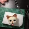 猫人形作り(茶白)⑥
