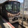 来月8日を機に少し変わるJR大阪環状線の車両の一覧です!