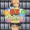 最近のこと(2011/08/01~)