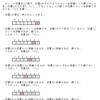 コイン移動ゲーム(段数1 コイン1個)(1)の解