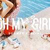 OH MY GIRL サマースペシャルアルバム「私の話を聞いてみて」 ティーザーイメージ