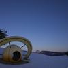 眺海の森・天文台付近から