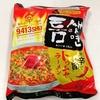 【トゥムセラーメン】 人気の激辛インスタント麺はアレンジも楽しい袋麺!