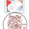 【小型印】Snow Miku 2020(札幌中央郵便局)
