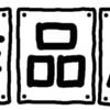 あじさい大学の催し 学生交流作品展 2月21日~25日