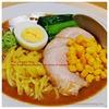 weekend Ramen|三種類の味噌で作る濃厚味噌チャーシュー麺