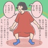 英語と中国語で話すとき、もはや私の「代名詞」である癖