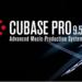 Dr.ナガオカのつぶやき。【第16回:Cubase9.5リリース!!】