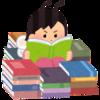 【効率化】良書を探し出す時に私が調べるポイント3つ!
