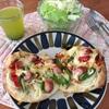 ピザランチと秋刀魚の塩焼き
