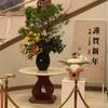 【月組】『グランドホテル』(2017) 感想〜幕開け公演!宝塚にぴったりな豪華絢爛な舞台