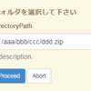 【Jenkins】パイプラインで、ドロップダウンリストでユーザからのパラメータ入力を受け付ける
