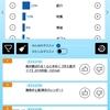 【新しい検索】glancer(グランサー)での情報検索が便利