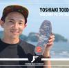 戸枝義明【Yoshiaki Toeda】は天才の名を欲しいままにする頭脳派プロスケーター