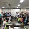 TDDBC2019札幌開催!