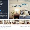 【新作アセット】日本の学校シリーズで有名なパブリッシャー『SbbUtutuya』による約2年ぶりの新作アセット「Japanese Apartment」美しい家具、家電、小道具が豊富!ハイクオリティで素敵なマンション内装3Dモデル