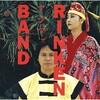 「沖縄の歌」のアルバム聴いて『私の好きな沖縄の歌』プレイリストを作ろうネ(^3^)<1>「アジマァ」/りんけんバンド