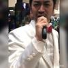 パチンコイベントで、「右から来たものを左へ受け流すの歌」で日本中を大ブレイクさせた「ムーディ勝山」さんに会ってきた~幅広い年代から大人気だった~