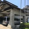 宮城県は作並温泉 鷹泉閣 岩松旅館に行ってきました!
