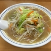 【今週のラーメン2683】 三ちゃん 西荻窪店 (東京・西荻窪) 太麺タンメン