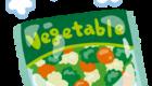 【野菜高騰・栄養不足対策に】冷凍野菜と工場野菜は値段・栄養を見てもコスパ良し