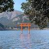 【旅】箱根はなをり周辺を散策したよ