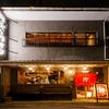 【オススメ5店】河原町・木屋町(京都)にあるワインが人気のお店