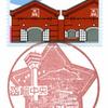 【風景印】函館中央郵便局(2020.7.5押印)